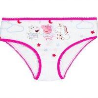 Peppa Pig Wutz Unterhosen Slip 3er Pack